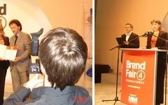 Sajam-BRENDFAIR-2008-_Nagrada-za-knjigu-godine